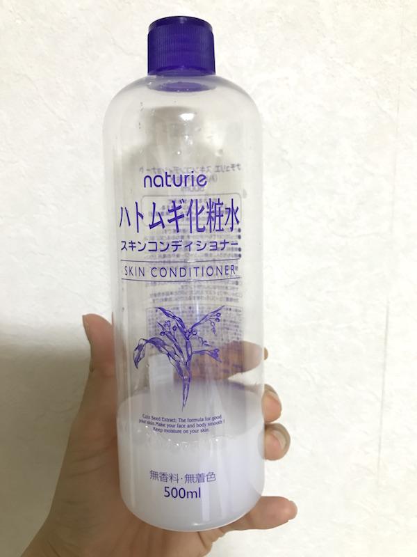 ヒトプラセンタジェル前の化粧水